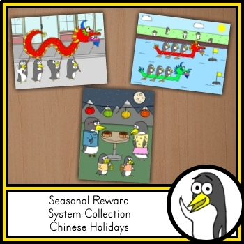 VIPKID / gogokid Reward System - Chinese Holiday Collection