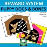 Reward System Dogs Whole Class Single Student VIPKid Rewards Puppy Rewards