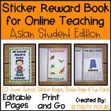 VIPKID Reward System | EDITABLE Sticker Book for Online Te