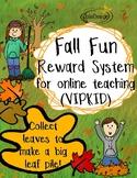 Reward Systems for Online Teaching (VIPKID) Fall Leaf Theme
