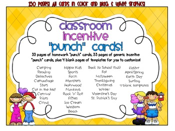 Reward/Homework punch cards (150 pages for the entire year)