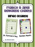 Rewards Chart: March & April {St. Patrick's Day & Autism Awareness}