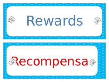 Rewards Editable Dual Language