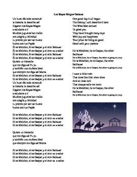 Reyes Magos Lyrics by Tatiana