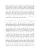 Rhetorical Analysis: To My Old Master (Common Core RI.9-12.6)