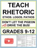 Rhetorical Devices Activity + POV + Author's Purpose Activities: NO PREP Lesson