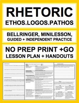 Rhetorical Devices Ethos Logos Pathos: No Prep Introductory Lesson