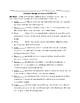 Rhetorical Triangle (Ethos, Logos, Pathos) Quick Assessment