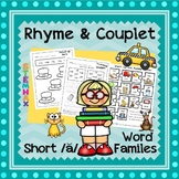 Rhyme & Couplet Featuring Short /a/ Word Families