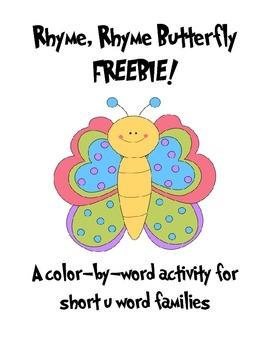 Rhyme, Rhyme Butterfly FREEBIE!