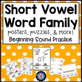 Rhyme Time! CVC Short Vowel Word Family Word Work