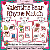 Rhyme - Valentine Bear Match