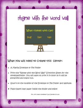 Rhyme with the Word Wall Center