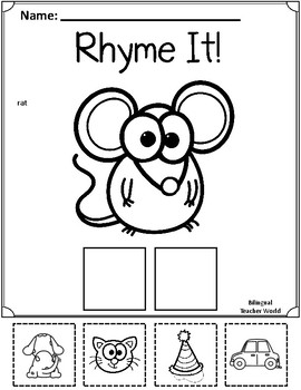 Rhymes: CVC Word Family Cut and Paste Freebie