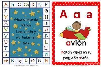 Rhyming Alphabet Galore