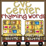 Rhyming CVC Words Fall Literacy Center w/ Ink Saving Option!
