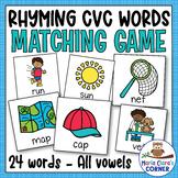 CVC Words Match Game