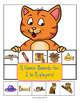 Rhyming Cats Game 1 - Level 1 for Practicing Basic Rhyming