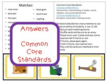 Rhyming Common Core Memory Game