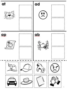 Free Rhyming Cut and Paste ... by Tchrgrl | Teachers Pay Teachers