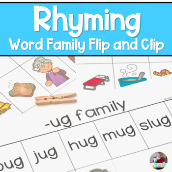 Rhyming Fold and Flip Cards