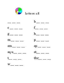 Rhyming Letters ALL Kindergarten Fill in the Blanks