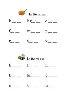 Rhyming Letters AN & EE Kindergarten Fill in the Blanks