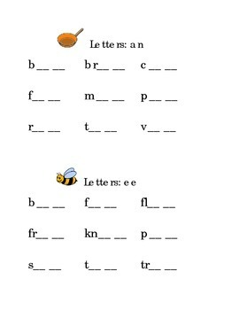 rhyming letters an  ee kindergarten fill in the blanks by word masters
