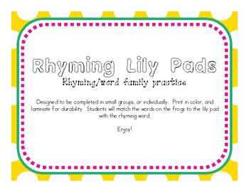 Rhyming Lily Pad Match Game