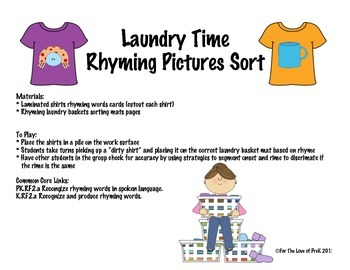 Rhyming Pictures Laundry Sort Game