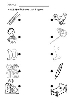 """Rhyming Pictures - Vowel """"e"""""""