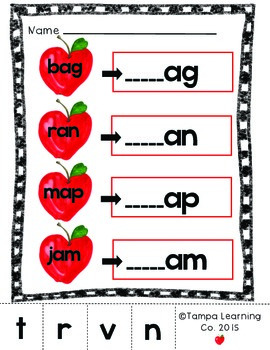 Rhyming Practice Packet Common Core Aligned