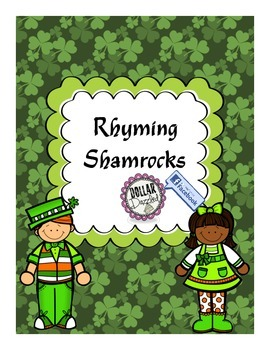 Rhyming Shamrocks! No-Prep