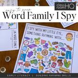 Rhyming Short Vowel Sound Word Family I Spy Mats - UG/UM/UN Pack