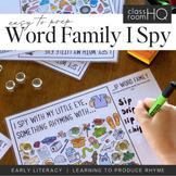 Rhyming Short Vowel Sound Word Family I Spy Mats - COMPLETE BUNDLE