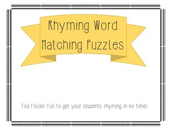 Rhyming Word File Folder