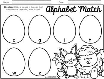 Spring Easter Egg Alphabet Matching Puzzle {Freebie}