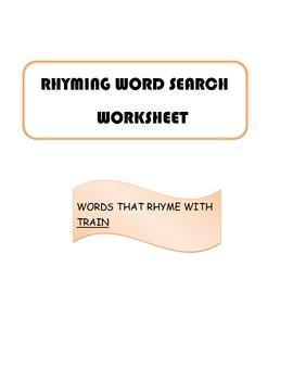 Rhyming Word Search