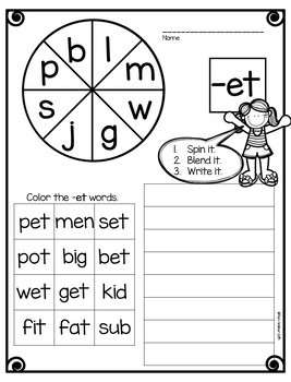 Rhyming Word Spinners for cvc Vocabulary