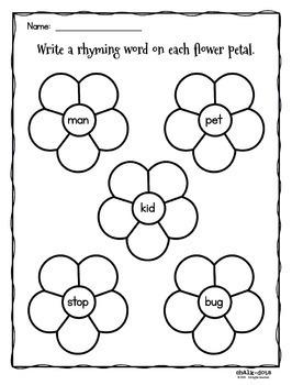 Rhyming Words - Flower Power