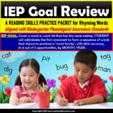 Rhyming Words | Review Packet for IEP Goals for Special Ed