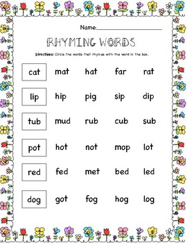 Rhyming Words Worksheet - Spring Themed