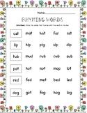 Rhyming Words Worksheet - Spring Themed