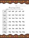 Rhyming Words Worksheets BUNDLE - Fall Themed
