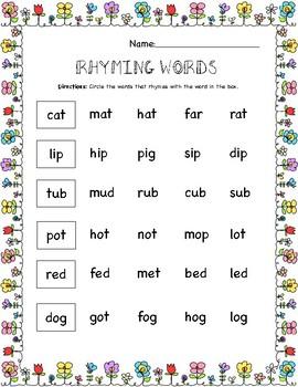 Rhyming Words Worksheets BUNDLE - Spring Themed by Logan Holler | TpT