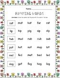 Rhyming Words Worksheets BUNDLE - Spring Themed
