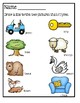 Rhyming Worksheets ~ Dry Erase Activity Sheets