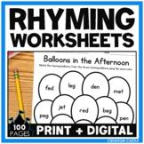 Rhyming Worksheets with CVC Words Print and Digital Bundle