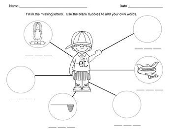Rhyming- Short Vowels Word Families: -et, -en