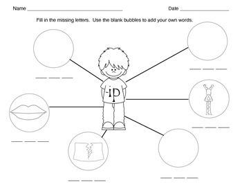 Rhyming- Short Vowels Word Families: -ip, -op